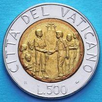 Ватикан 500 лир 1994 год. Встреча у Голгофы.