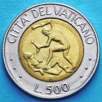 Ватикан 500 лир 1995 год. Убийство Авеля Каином.