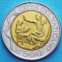 Ватикан 500 лир 1996 год. Просвещение.