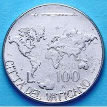 Ватикан 100 лир 1985 год. Карта мира.