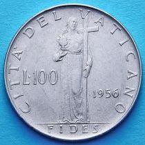 Ватикан 100 лир 1956 год.