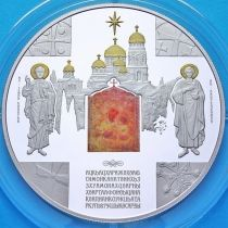 Абхазия 100 апсаров 2013 год. Серебро