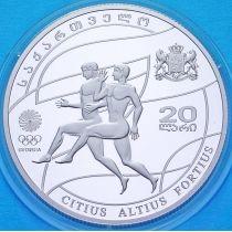 Грузия 20 лари 2008 год. Олимпиада в Пекине. Серебро