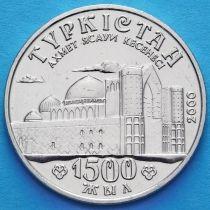 Казахстан 50 тенге 2000 год. Туркестан