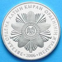 Казахстан 50 тенге 2006 год. Алтын Кыран