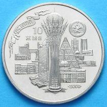 Казахстан 50 тенге 2008 год. Астана