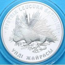 Казахстан 500 тенге 2009 г. Дикобраз, Серебро