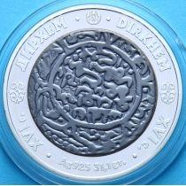 Казахстан 500 тенге 2006 г. Дирхем, серебро
