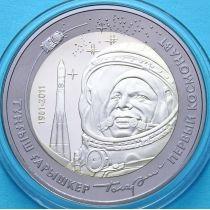 Казахстан 500 тенге 2011 г. Гагарин, Серебро-тантал