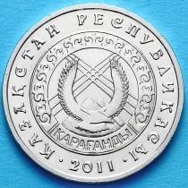 Казахстан 50 тенге 2011 год. Караганда