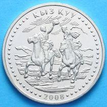 Казахстан 50 тенге 2008 год. Кыз Куу