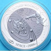 Казахстан 500 тенге 2006 год. Космос, Серебро-тантал