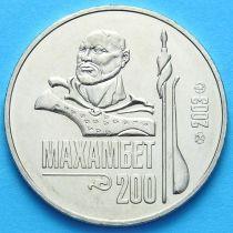 Казахстан 50 тенге 2003 год. Махамбет Утемисов