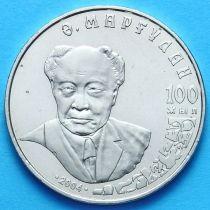 Казахстан 50 тенге 2004 год. Алькей Маргулан