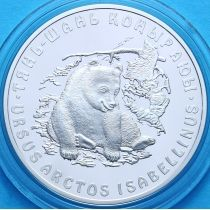Казахстан 500 тенге 2008 г. Медведь, серебро