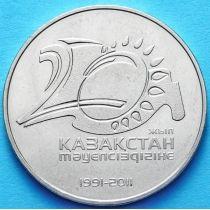 Казахстан 50 тенге 2011 год. 20 лет независимости.