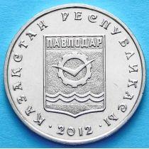 Казахстан 50 тенге 2012 год. Павлодар.
