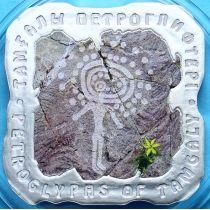 Казахстан 500 тенге 2012 г. Петроглифы, серебро, термопечать