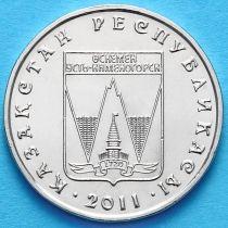 Казахстан 50 тенге 2011 год. Усть-Каменогорск