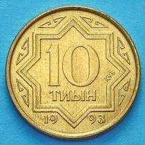 Казахстан 10 тыин 1993 год. Желтая латунь.
