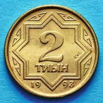 Казахстан 2 тыина 1993 год. Желтая латунь.