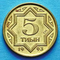 Казахстан 5 тыин 1993 год. Желтая латунь.
