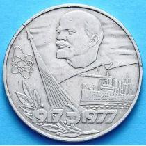 СССР 1 рубль 1977 г. 60 лет Советской власти