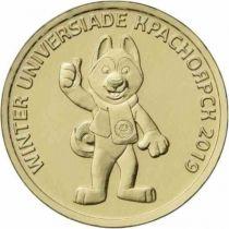 Россия комплект из 2-х монет 10 рублей, Универсиада в Красноярске.