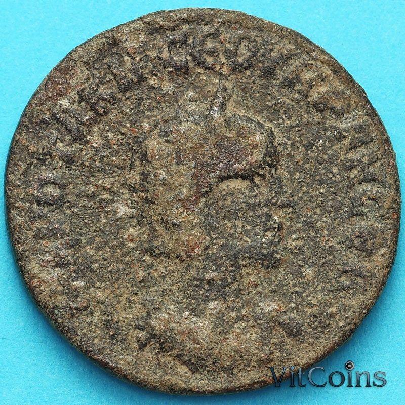 Монета Рим, провинция Сирия, Зевгма, Отацилия Севера  244-249 год.