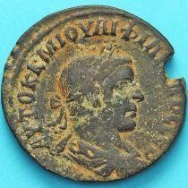 Рим, провинция Сирия, Филипп I Араб 247-249 год. Зевгма.
