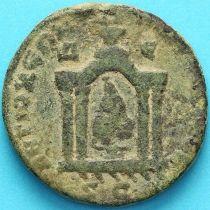 Рим, провинция Сирия, Траян Деций  249-251 год.