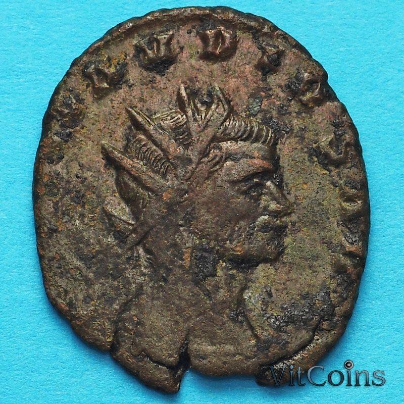 Монета Римская империя, Клавдий II Готский 268-270 год.