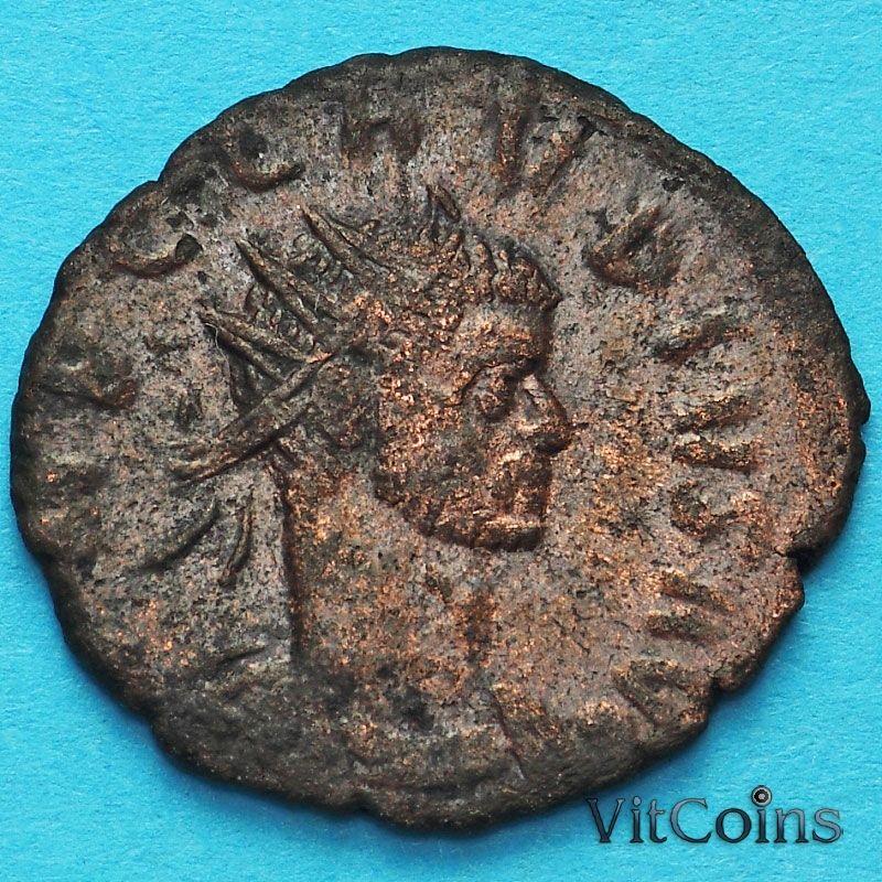Монета Римская империя, антониниан Клавдий II Готский 262-270 год. Марс. №2