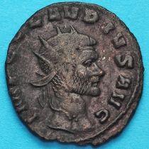 Клавдий II Готский 268-270 год. Римская империя, Аннона.