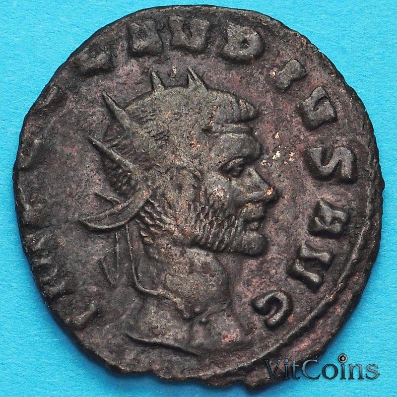 Монета Римская империя, антониниан Клавдий II Готский 268-270 год.