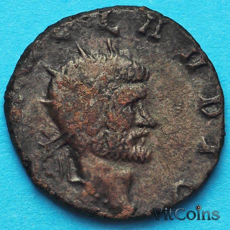 Монета Римская империя, Клавдий II Готский 268-270 год. №12