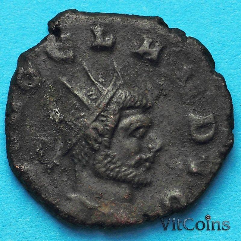 Монета Римская империя, Клавдий II Готский 268-270 год. №14