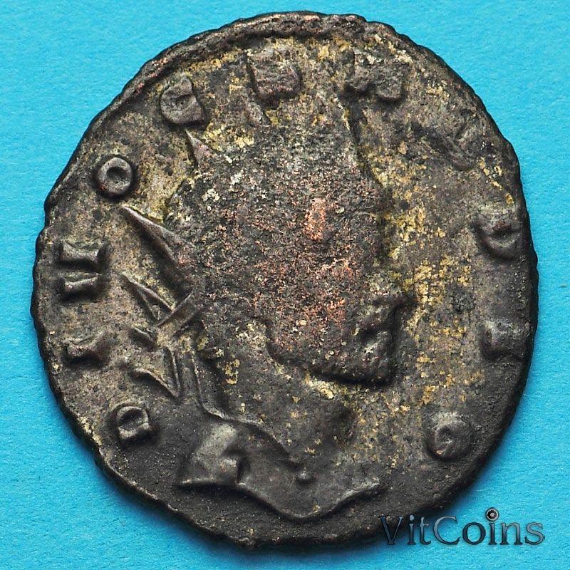 Монета Римская империя, Клавдий II Готский 268-270 год. №10