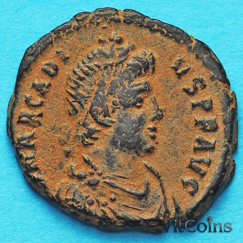 Монета Римская империя, фолис Аркадий 395-401 год. №3