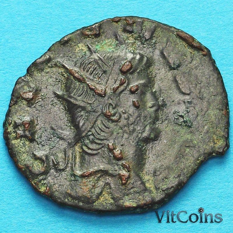 Монета Римская империя, Галлиен,  антониниан, 267-268 год. Кентавр.