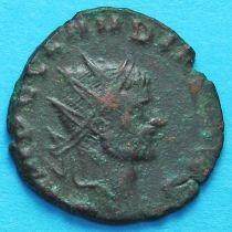 Клавдий II,  антониниан, 268-270 год. Римская империя,