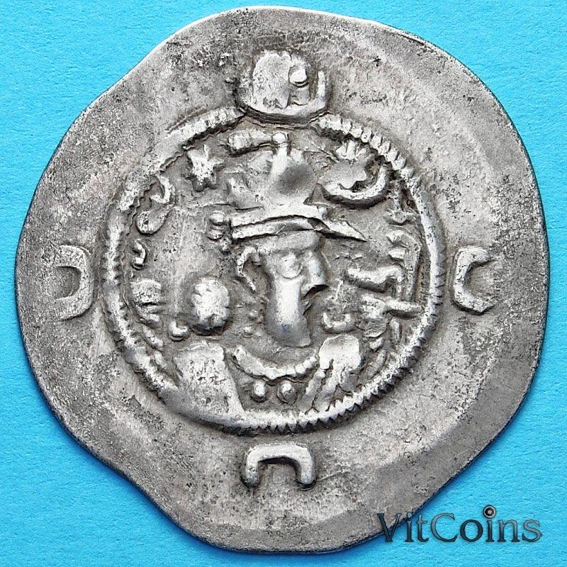 Сасаниды, драхма Хосров I 531-579 год. №1