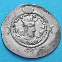 Сасаниды, драхма Хосров I 531-579 год. №2