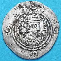 Сасаниды, драхма Хосров II 618 год.