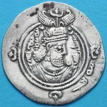 Сасаниды, драхма Хосров II 615 год.