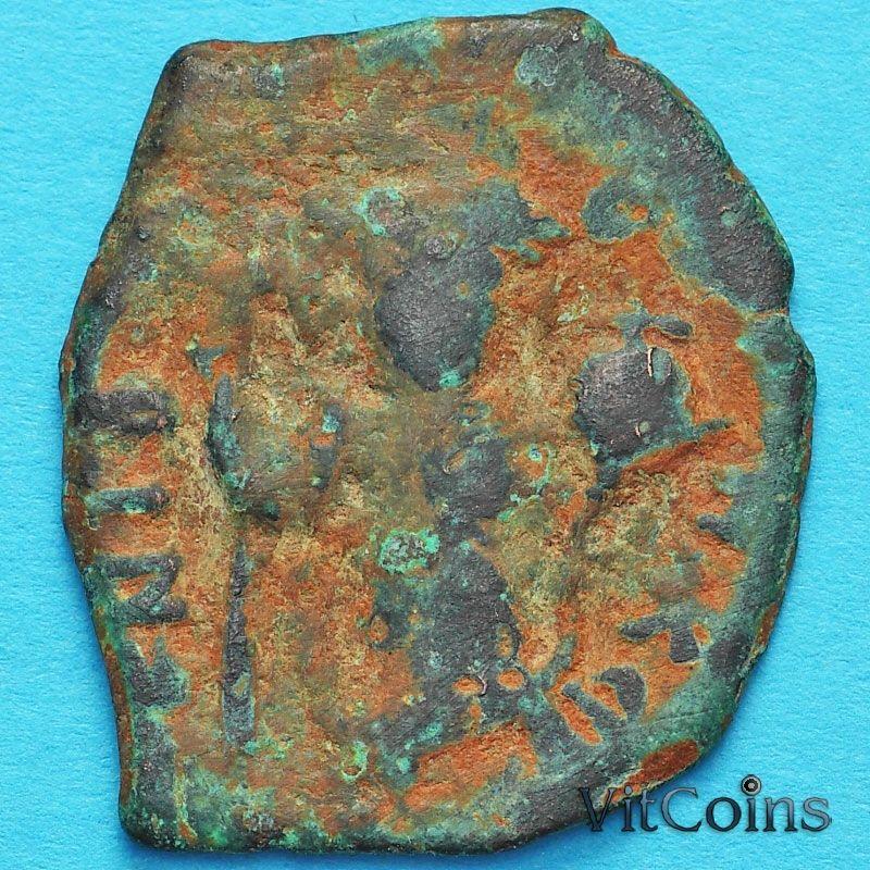 Византия фоллис Констант II 641-668 год. №11