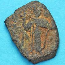 Византия фоллис Констант II 641-668 год. №13