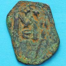 Византия фоллис Констант II 644-645 год. №4