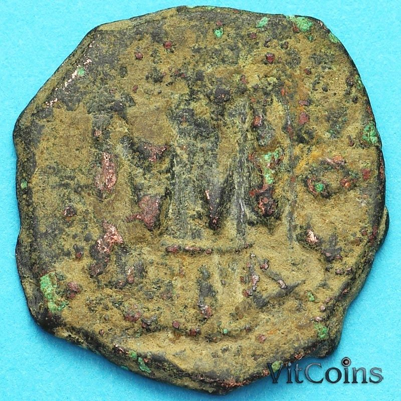 Византия фоллис Констант II 641-668 год. №22