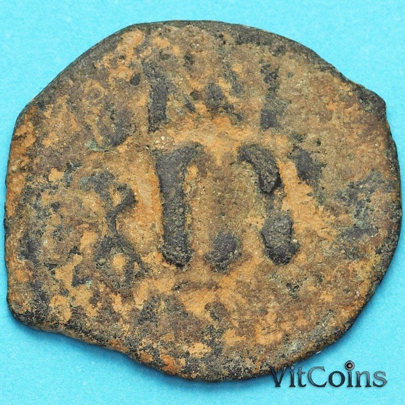 Византия фоллис Констант II 641-668 год. №26